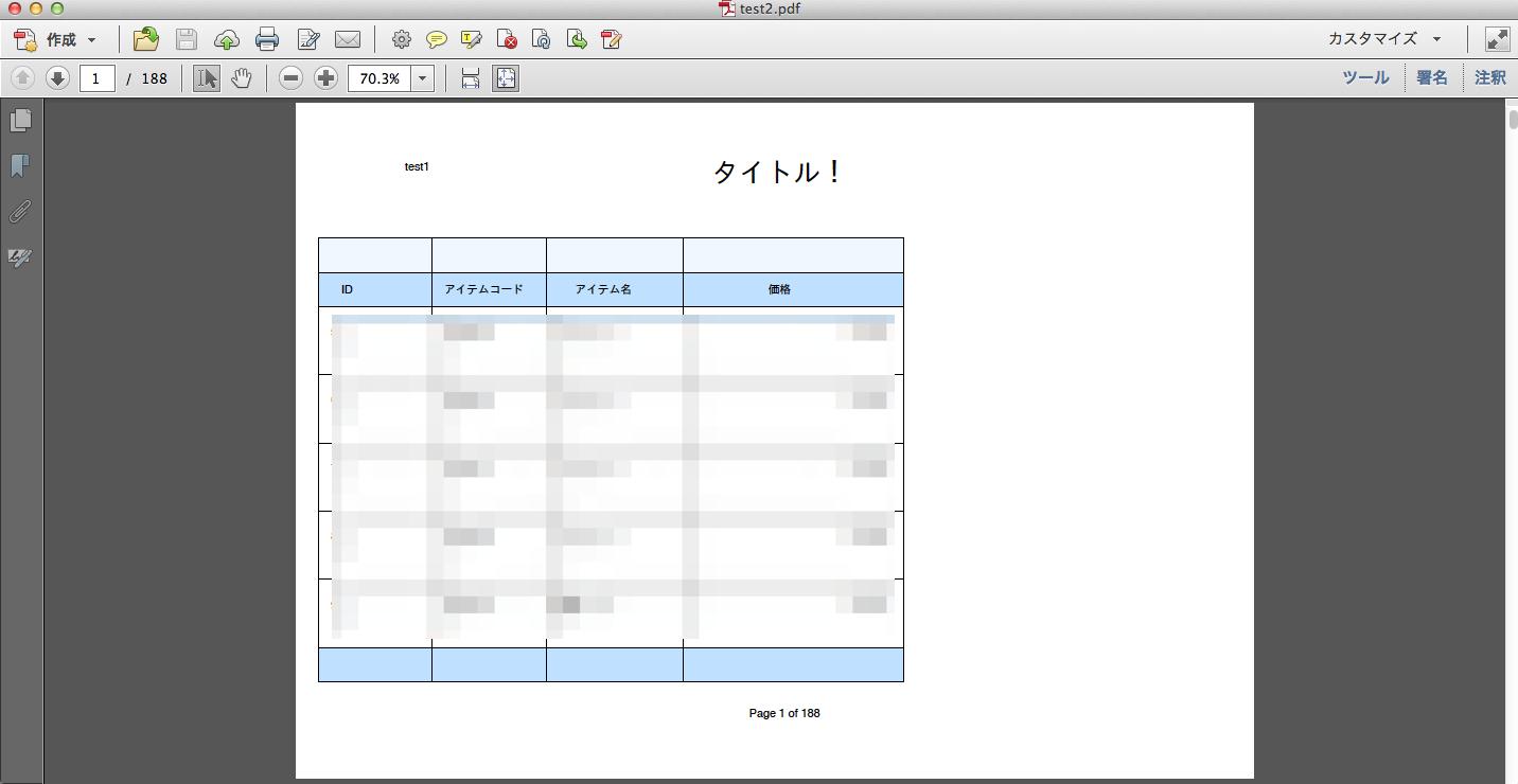 test2_pdf
