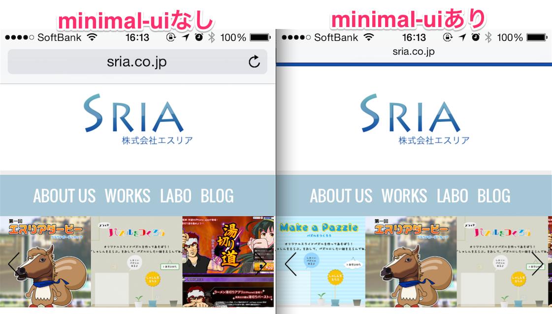 2014-08-19_16_13_27_png_と_2014-08-19_16_13_24_png_と_新規投稿を追加_‹_SRIA_BLOG_—_WordPress