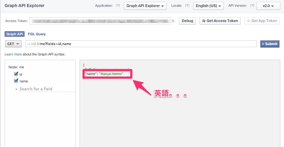 Graph_API_Explorer