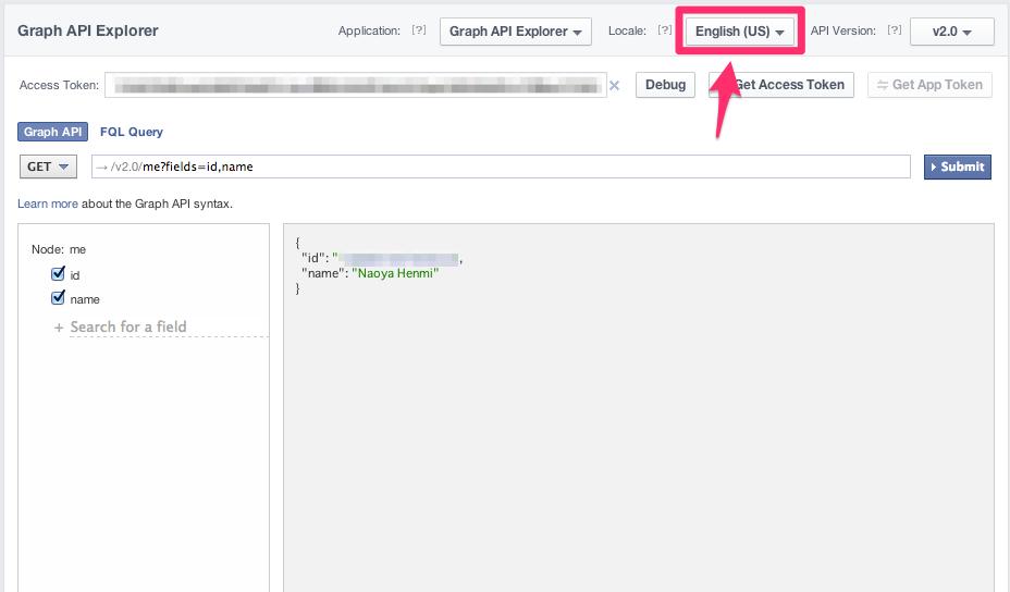 Graph_API_Explorer2