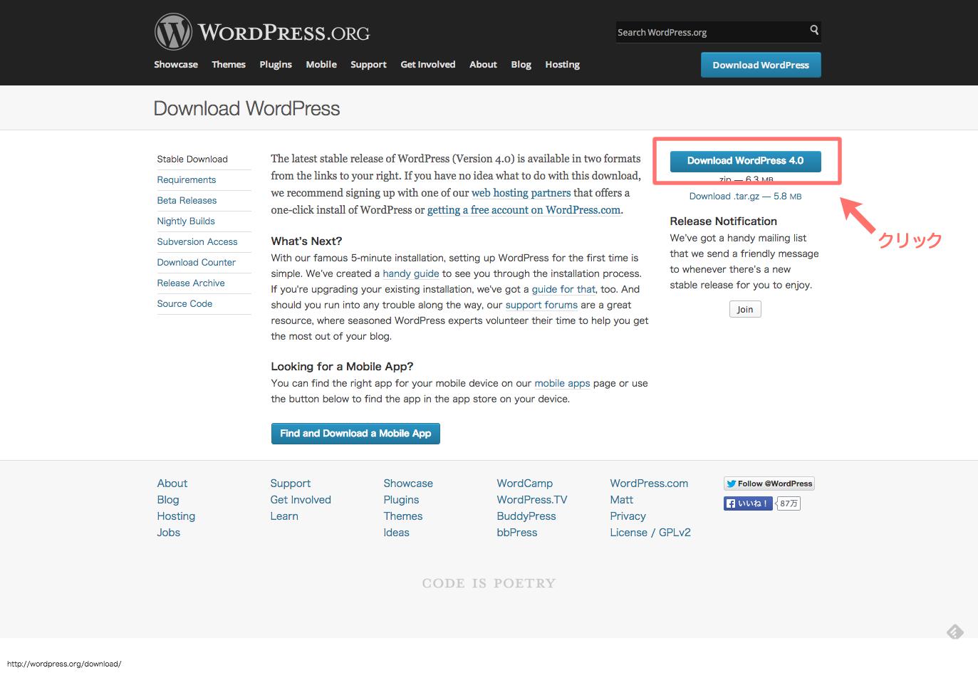 wordpress4.0_1