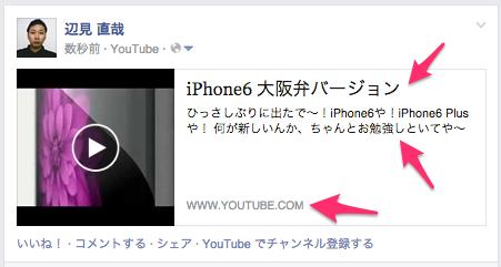 iPhone6Plusはでかいよね
