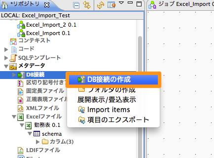 mysqlに限らずいろんなデータベースが使用できます。(要ODBCドライバ)
