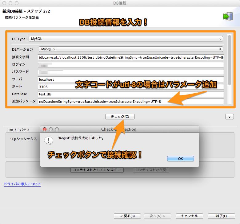 私が使用したTOSのバージョンでは、mysqlのODBCドライバが自動的にインストールされました。