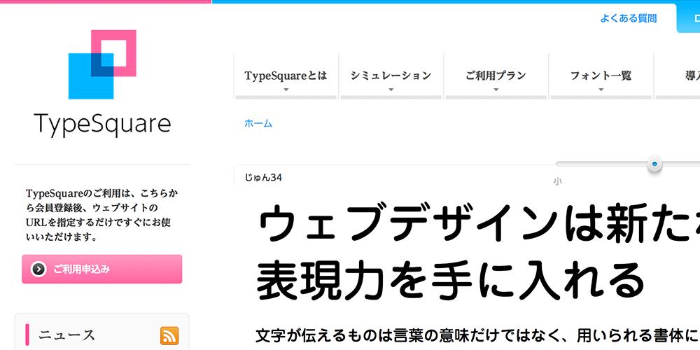 スクリーンショット 2014-09-24 12.39.15
