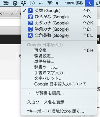 Google製品同士は相性が良いということかな...?