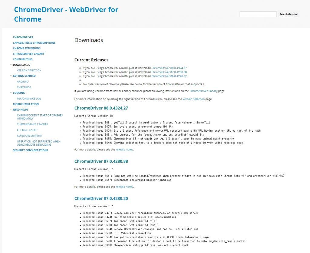 ChromeDriver - WebDriver for Chrome