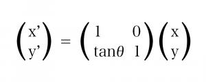 x 軸から θ° でせん断 計算式